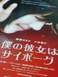 20080521012438.jpg