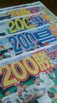 20080806000648.jpg