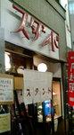 kyoto- (15).jpg