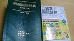 20081214220632.jpg
