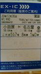 20081231005231.jpg